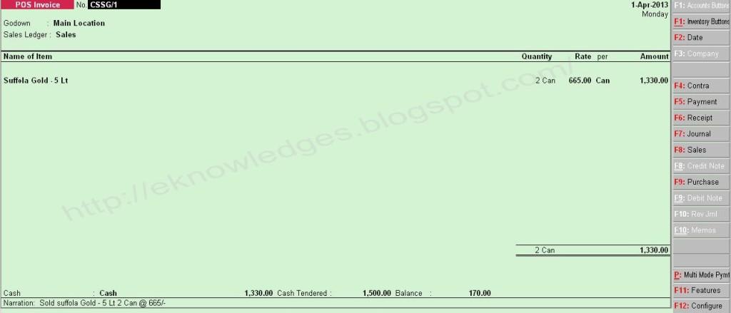 POS-Sales-Invoice-Entry