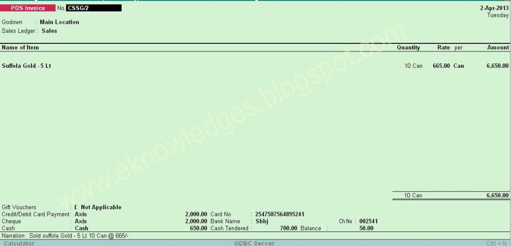 Multi-POS-Sales-Invoice-Entry