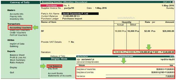 Multi Currency feature in Tally ERP 9