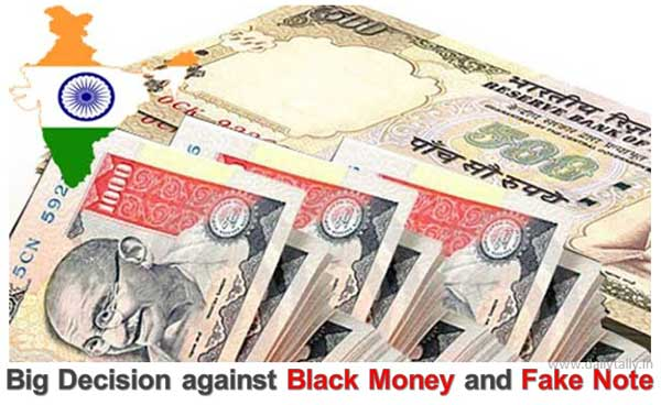 big-decision-against-black-money-and-fake-note