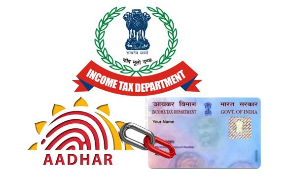 How to Link Aadhaar Card with Pan Card for filling the ITR