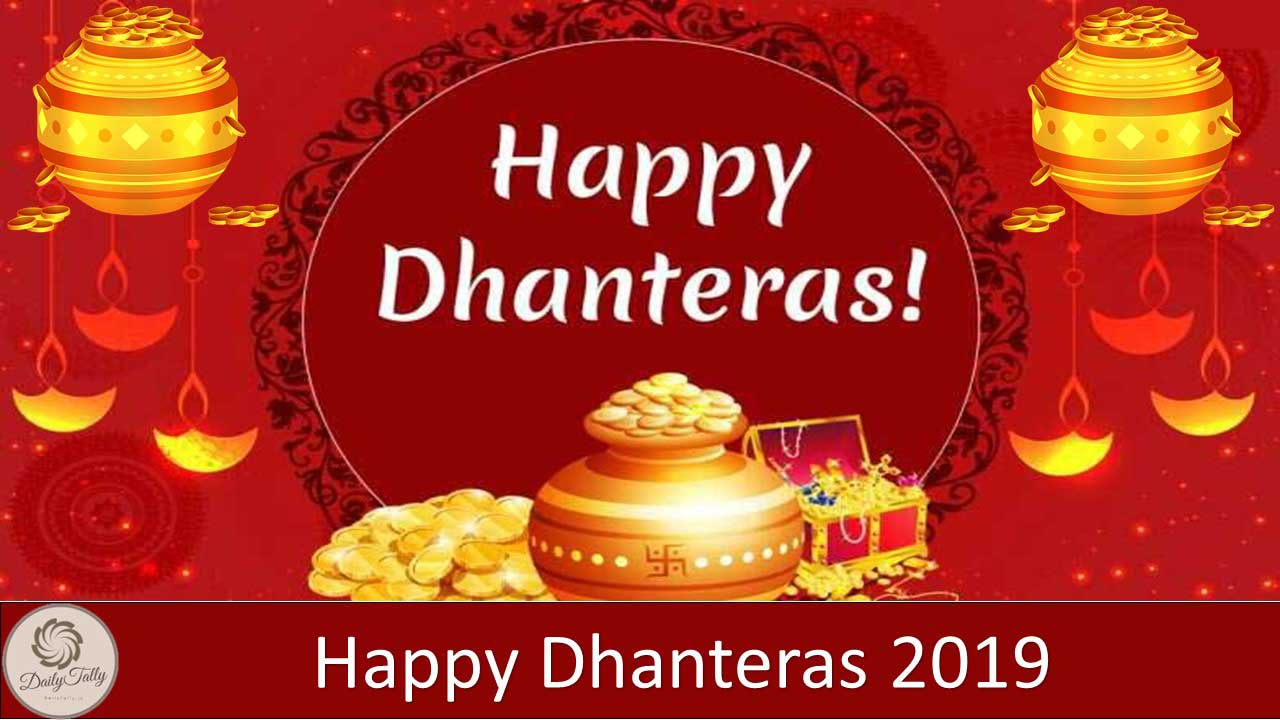 Dhanteras 2019- Gold Offers